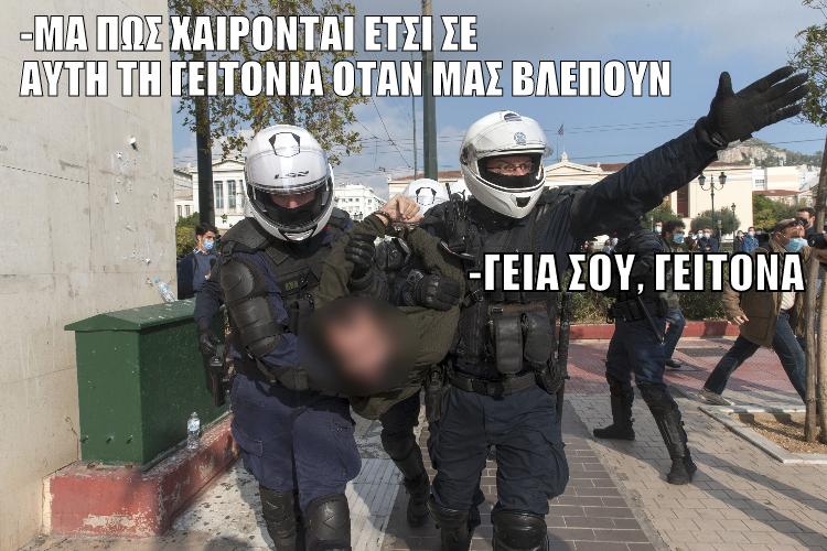 Η αστυνομία είναι λιγότερο βίαιη