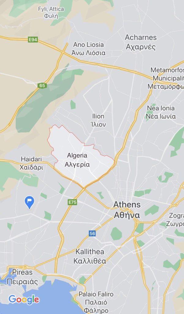 Από το Περιστέρι της Αλγερίας